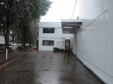 二階建事務所