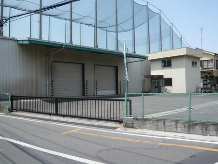 倉庫・事務所