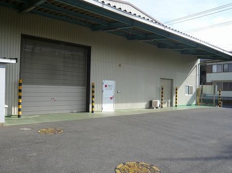 倉庫 正面