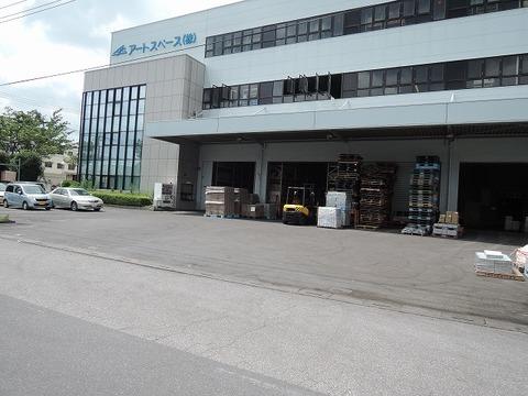 DSCN2690.jpg